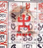 An upgraded and detailed Bengali calendar, highlighting events and