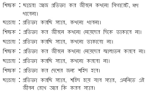 Pictures Love Poems on Gopal Bhar Jokes   Bengali Jokes   Bengali Jokes Of Gopal Bhar