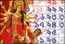 Know more about Durga Puja Date and Time